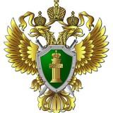 12 января - День работников прокуратуры!