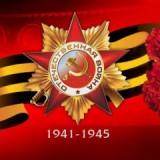 План мероприятий, посвященных празднованию дня Победы