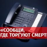 032019-11032019xb174ba0d-84056080