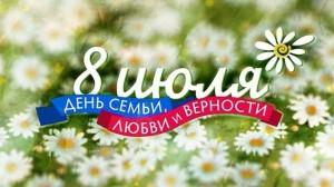 news_25738_image_900x_