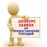 28_10_2020_pred